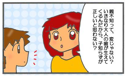 f:id:toshigoto:20161223135707j:plain