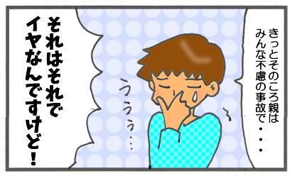 f:id:toshigoto:20161223135719j:plain