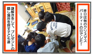 f:id:toshigoto:20161224200454j:plain