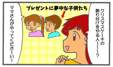 f:id:toshigoto:20161224200457j:plain