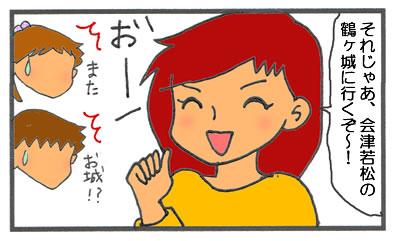 f:id:toshigoto:20161229211126j:plain