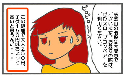 f:id:toshigoto:20161230210812j:plain