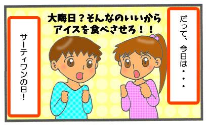 f:id:toshigoto:20161231174831j:plain
