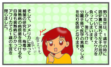 f:id:toshigoto:20170105212052j:plain
