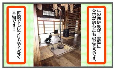 f:id:toshigoto:20170105212108j:plain