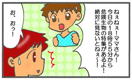 f:id:toshigoto:20170108164352j:plain