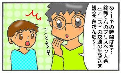 f:id:toshigoto:20170108164354j:plain