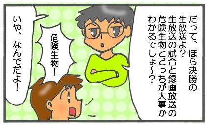 f:id:toshigoto:20170108164359j:plain