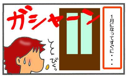 f:id:toshigoto:20170112194633j:plain