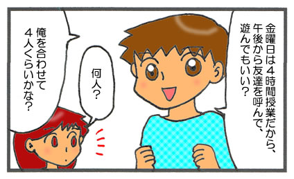 f:id:toshigoto:20170113172157j:plain