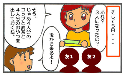 f:id:toshigoto:20170113172210j:plain