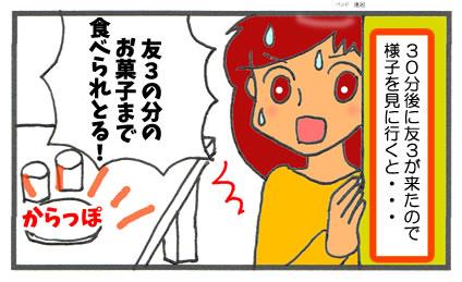 f:id:toshigoto:20170113172215j:plain