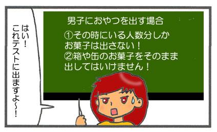 f:id:toshigoto:20170113172226j:plain