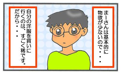 f:id:toshigoto:20170129193255j:plain