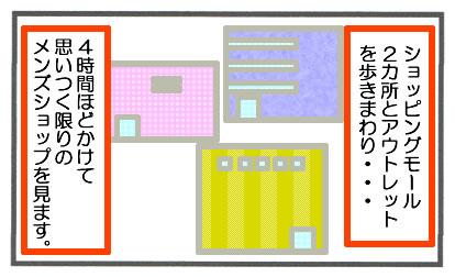 f:id:toshigoto:20170129193305j:plain