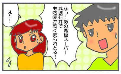 f:id:toshigoto:20170202173859j:plain