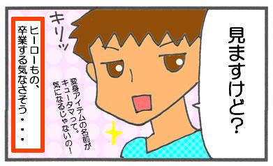 f:id:toshigoto:20170205180914j:plain