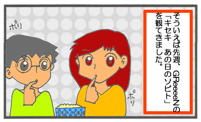 f:id:toshigoto:20170205183315j:plain