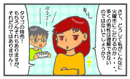 f:id:toshigoto:20170207141927j:plain
