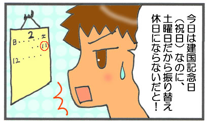f:id:toshigoto:20170211175358j:plain