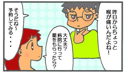 f:id:toshigoto:20170211175401j:plain