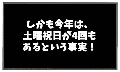 f:id:toshigoto:20170211175413j:plain