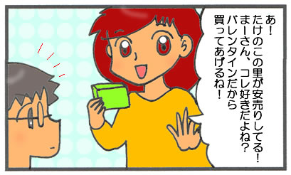 f:id:toshigoto:20170214182758j:plain