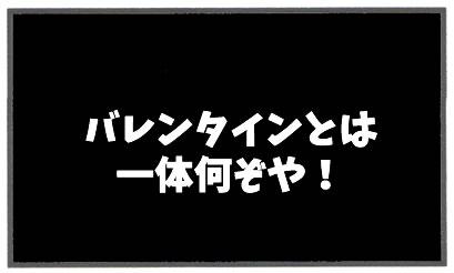 f:id:toshigoto:20170214182807j:plain
