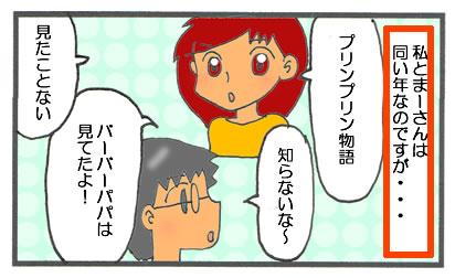 f:id:toshigoto:20170219163826j:plain