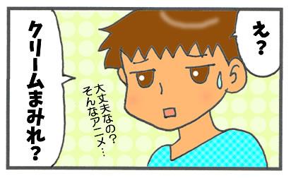 f:id:toshigoto:20170219163839j:plain