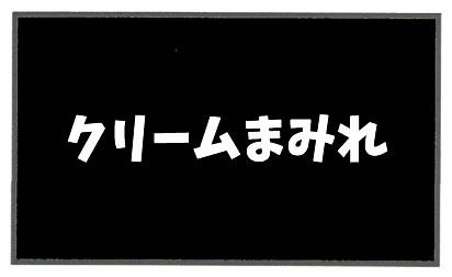 f:id:toshigoto:20170219163850j:plain