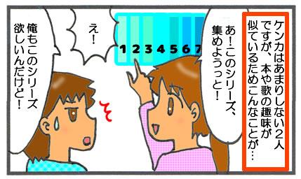 f:id:toshigoto:20170221175354j:plain