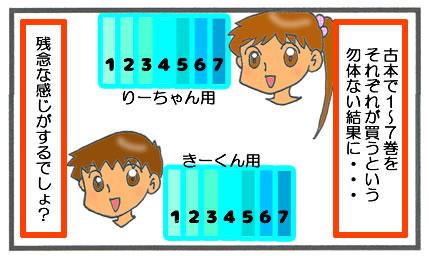 f:id:toshigoto:20170221175401j:plain