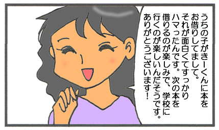 f:id:toshigoto:20170221175409j:plain