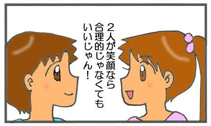 f:id:toshigoto:20170221175419j:plain