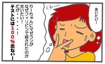 f:id:toshigoto:20170223190739j:plain