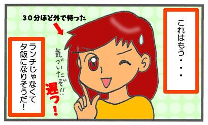 f:id:toshigoto:20170224161739j:plain