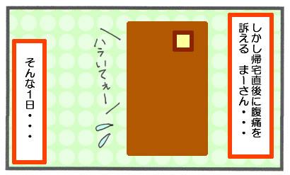 f:id:toshigoto:20170224161751j:plain