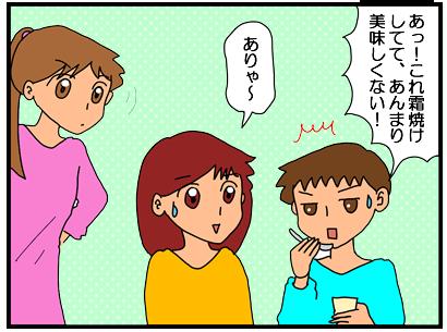 の ラブレター 唐紅